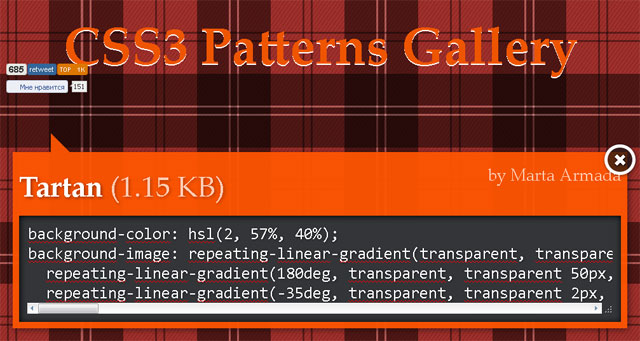 Gallery patterns CSS3