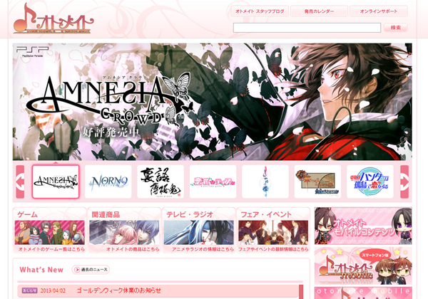 otomate website japanese layout musics
