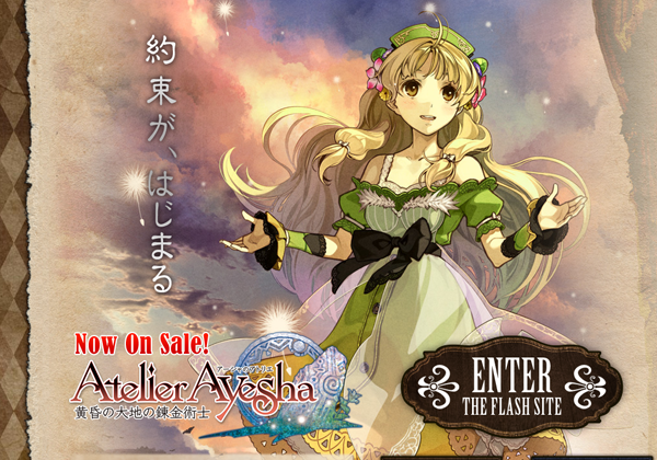 atelier ayesha video game japanese website layout