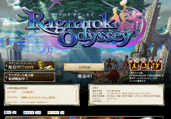 ragnarok odyssey website layout ui design interface