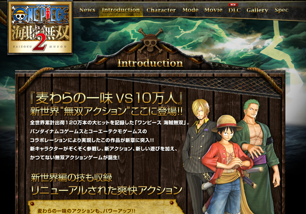 anime video game website layout onepiece japanese
