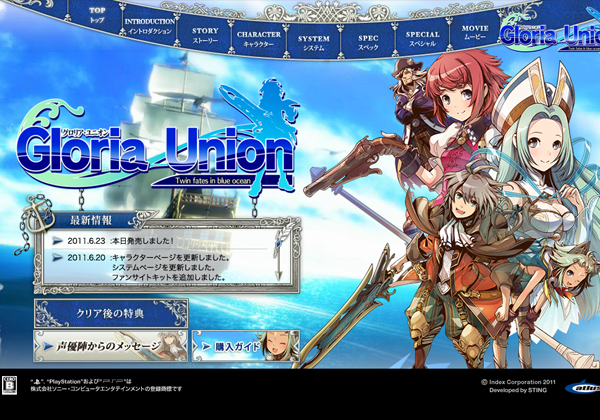 atlus gloria japanese website layout design videogame