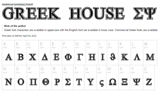 Greek House Symbolized