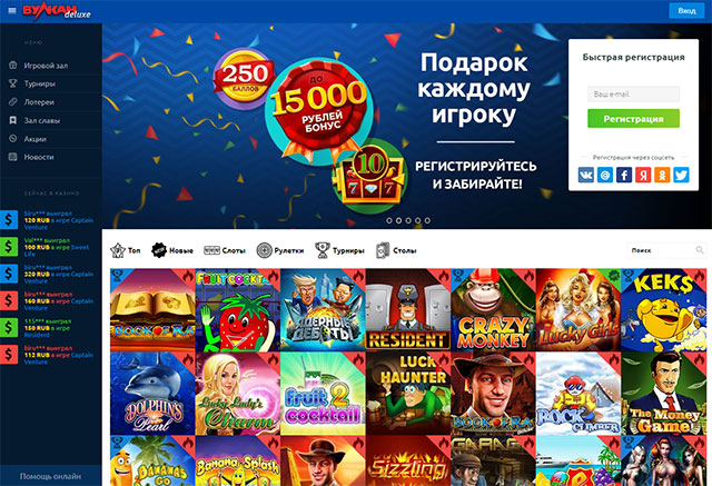 Клиент pokerstars для android free download